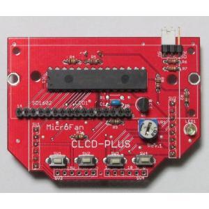 CLCD-PLUS-R1 (液晶ディスプレイ付)|microfan|02