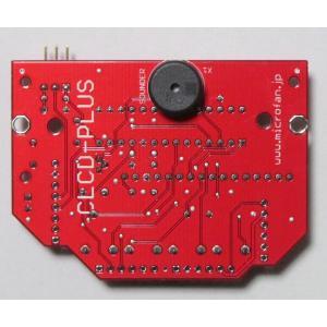 CLCD-PLUS-R1 (液晶ディスプレイ付)|microfan|03