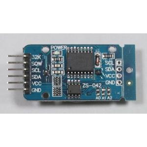 DS3231-AT24C32リアルタイムクロック/EEPROMモジュール|microfan
