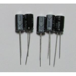 電解コンデンサ220μF 5個パック|microfan