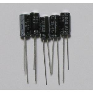電解コンデンサ47μF 5個パック|microfan
