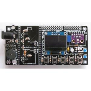ESP32-DEVC-HOME (ESP-WROOM-32 拡張ボードキット)|microfan|02