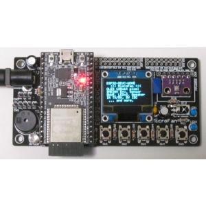 ESP32-DEVC-HOME (ESP-WROOM-32 拡張ボードキット)|microfan|03