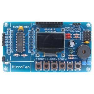 ESP8266-WORKBENCH 汎用拡張ボードキット|microfan