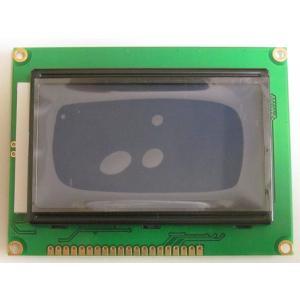 128X64ドット 液晶グラフィック・ディスプレイ(5V、ドット白、バックライト青)|microfan