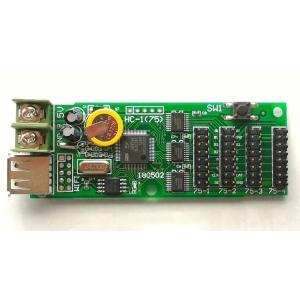HC-1 RGB LEDマトリックスパネルコントローラ|microfan