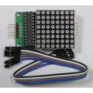 MAX7219 8X8ドットマトリックスLEDモジュール|microfan