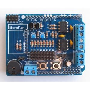 MOTOR-BOOSTER シールドキット|microfan