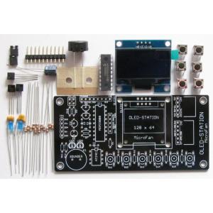 OLED-STATION (I2Cグラフィック表示拡張ボード) キット|microfan|02
