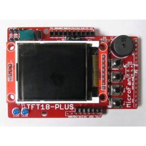 TFT18-PLUS ミニシールドキット|microfan