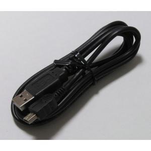 USBケーブル A-ミニB|microfan