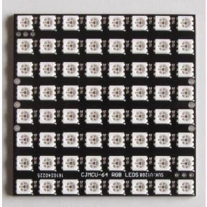 カラーLED 8X8マトリックス(WS2812S 64個)|microfan