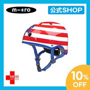 ヘルメット Pirate(Sサイズ)|microscooter-japan