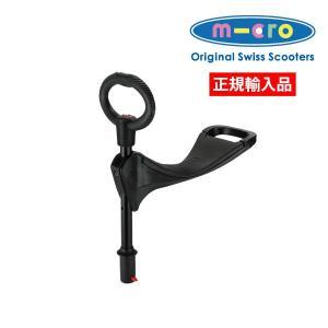 ミニマイクロ・キックスリー(サドル&O型ハンドルセット)ブラック(18ヶ月〜5才) 正規輸入品 (2年保証)from Microscooters Japan|microscooter-japan