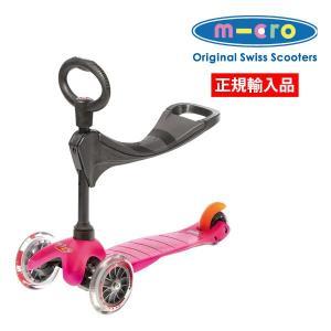 ミニマイクロ・キックスリー(キックボード)ピンク(18ヶ月〜5才) 正規輸入品 (2年保証)from Microscooters Japan