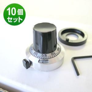 2606M (カウンティング・ダイヤル)6mmシャフト、7274.7284対応ダイヤル(表示板:シルバー)【10個セット】|microshop