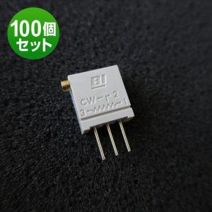 67XR20LF〜1MEGΩ(100個パック)|microshop