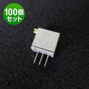 68XR50LF〜20KΩ(100個パック)|microshop
