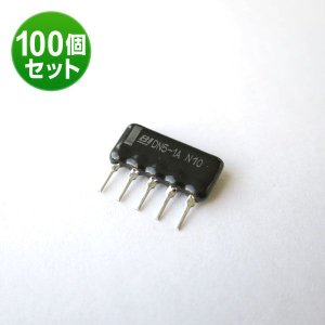 IAM(旧BIテクノロジー):DN5-1A (高精度、SIP型ダイオードネットワーク)5pin【100個セット】|microshop