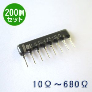BIテクノロジー:L083S100LF〜681LF(10Ω〜680Ω)、SIP型厚膜抵抗ネットワーク【200個パック】|microshop