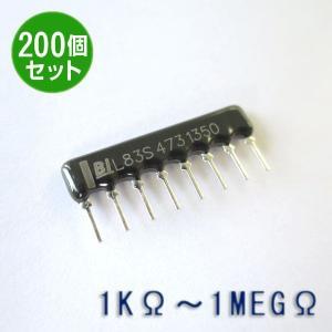 L083S102LF〜105LF(1KΩ〜1MEGΩ)、(200個パック)|microshop