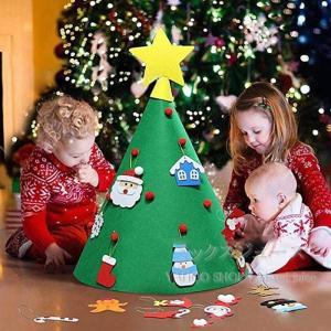 クリスマスツリー DIY フェルトクリスマスツリー クリスマスオーナメント マジックテープ DIY ...