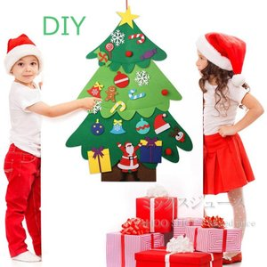 クリスマスオーナメント マジックテープ DIY クリスマスツリー 95cm 布製フェルト 飾り 壁掛...