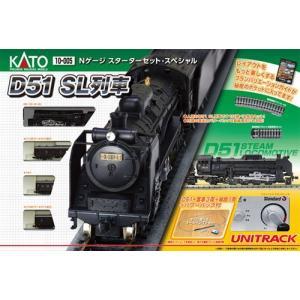 SL列車セット Nゲージスターターセット・スペシャル 【KATO・10-005】