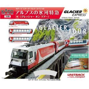 スターターセットSP アルプスの氷河特急 「グレッシャー・オン・ツアー」 【KATO・10-006】|mid-9