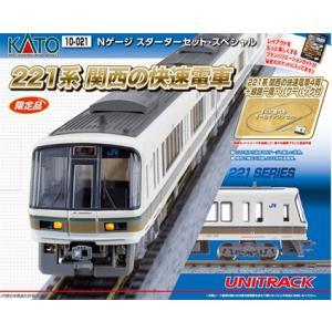 スターターセット・スペシャル 221系 関西の快速電車 【KATO・10-021】|mid-9
