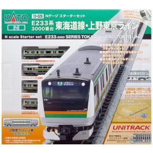 KATO スターターセットスペシャル E233系東海道線・上野東京ライン 【KATO・10-026】|mid-9