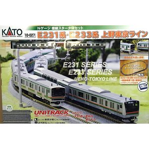 E231系・E233系 上野東京ライン 複線スターターセット 【KATO・10-027】|mid-9