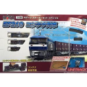 Nゲージスターターセット・スペシャル EF210コンテナ列車 【TOMIX・10-028】|mid-9