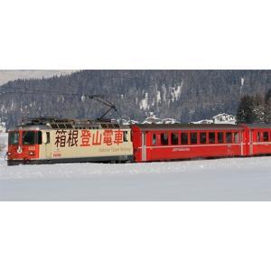 Ge4/4-II 箱根登山電車 +EW I客車 3両セット 【KATO・10-1514】