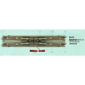 KATO Nゲージ 複線両渡り ダブルクロス 20-210 鉄道模型用品