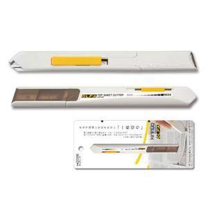 ■替刃2枚内蔵 ■メーカー:ミネシマ ■商品番号:209B