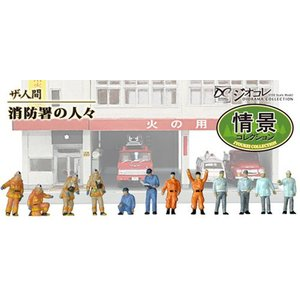 058 消防署の人々 【トミーテック・229384】