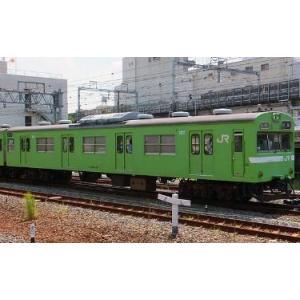 JR103系(関西形・ウグイス・NS407編成)4両編成セット(動力付き) 【50612】