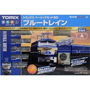 ベーシックセットSD ブルートレイン3 【TOMIX・90159】