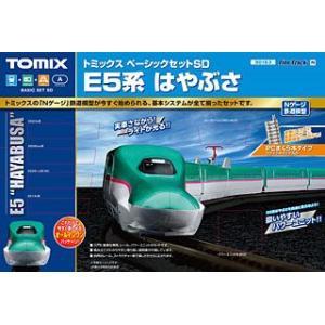 ベーシックセットSD E5系はやぶさ 【TOMIX・90163】|mid-9
