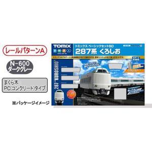 ベーシックセットSD 287系くろしお 【TOMIX・90166】|mid-9
