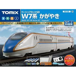 ベーシックセットSD W7系かがやき 【TOMIX・90168】