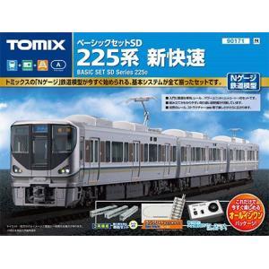 ベーシックセットSD 225系新快速 【TOMIX・90171】