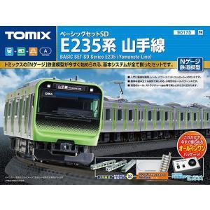 【早期予約割引 20%OFF!!】※新製品 4月発売※ ベーシックセットSD E235系山手線 【TOMIX・90175】|mid-9