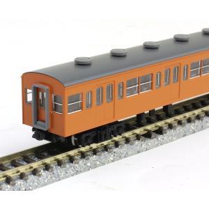 ※新製品 5月発売※ サハ103形(初期型非冷房車 オレンジ) 【TOMIX・9316T】