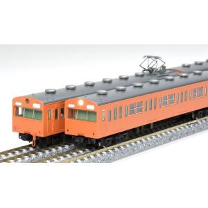 ※新製品 5月発売※ 103系通勤電車(初期型非冷房車 オレンジ)基本セットB(4両) 【TOMIX...