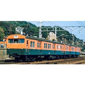 クモニ83-0(湘南色)(T)  【TOMIX・HO-271】