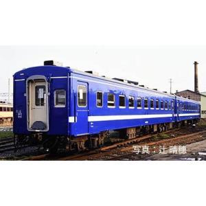 ※新製品 5月発売※ 50系51形客車(海峡色)セット(2両) 【TOMIX・HO-9096】