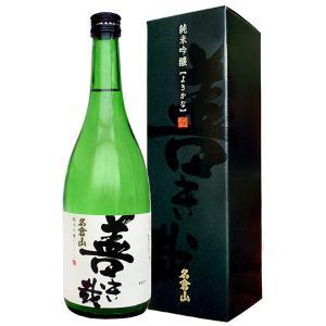 名倉山 善き哉 純米吟醸720ml|midette