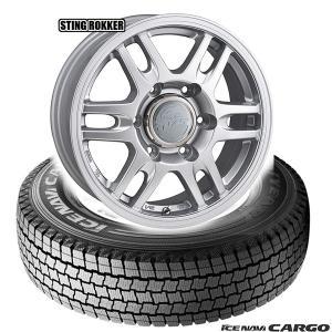 【キャラバン】195/80R15 107L(4本セット)《グッドイヤーICE NAVI CARGO & STING ROKKER》|midori-tire